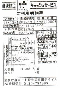 労組 サービス 日本ドキュメントサービス協同組合連合会
